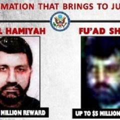 США предлагают $ 12 млн за поимку двух «оперативников» ливанской «Хизбаллы»