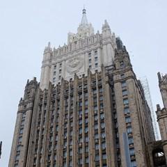МИД РФ прокомментировал решение Кипра по делу с акциями «Газпрома»