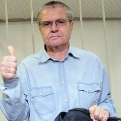 Улюкаев с удовольствием посмотрел показанные в суде видео