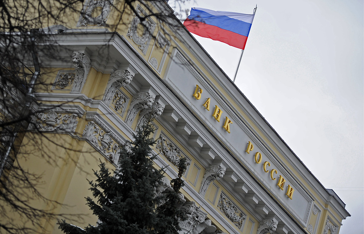 В ЦБ РФ считают, что майнинг криптовалют должен подпадать под налогообложение