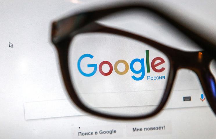 «Налог на Google» принес в бюджет около 7 млрд рублей