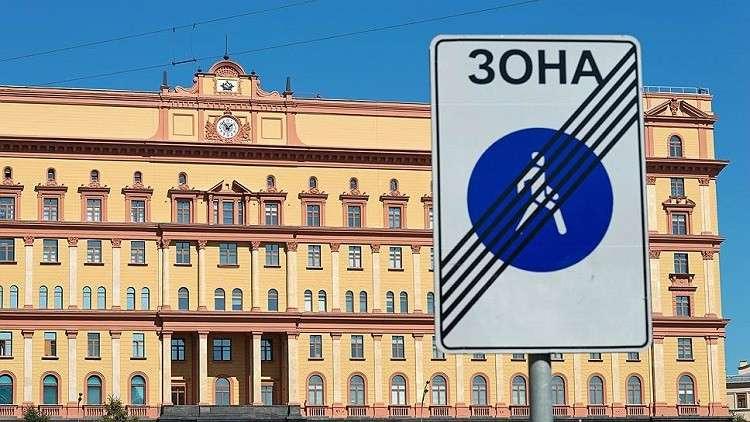"""""""الدفاتر العتيقة"""" تشنّج العلاقة بين بولندا وروسيا"""