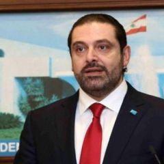 الحريري يعلن في مؤتمر صحافي استقالته من رئاسة الحكومة