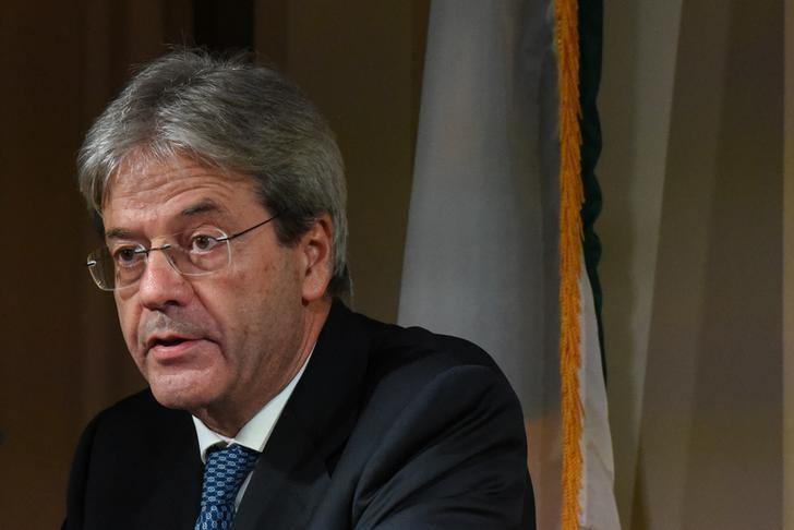 إيطاليا تحقق في تسلل جماعة أنونيموس للبريد الإلكتروني لموظفين حكوميين