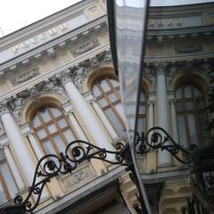Эксперт рассказала, что может означать отсутствие ЦБ в «кремлевском докладе»