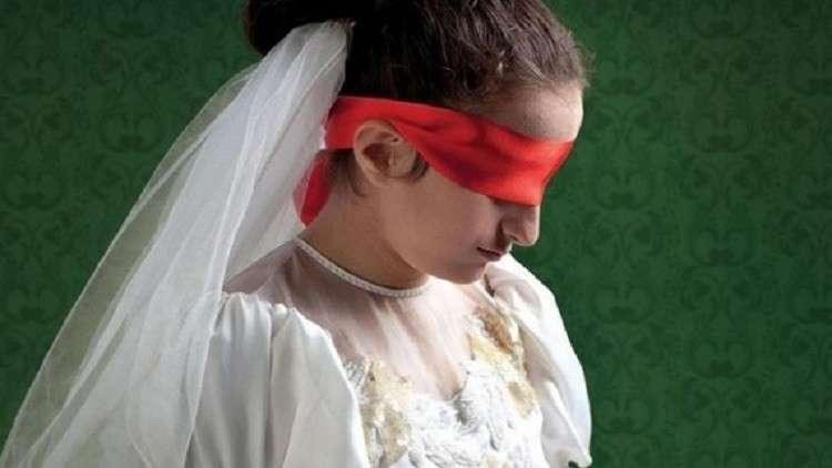 زواج الفتيات في سن التاسعة يشعل الشارع التركي