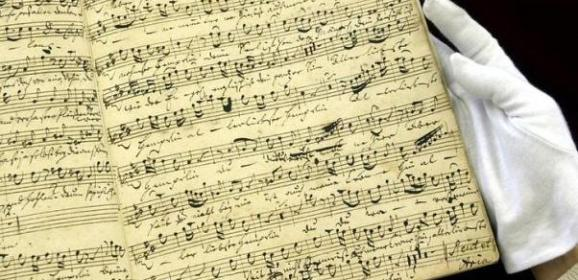 الموسيقار باخ نجم افتتاح مهرجان البستان الموسيقي في لبنان