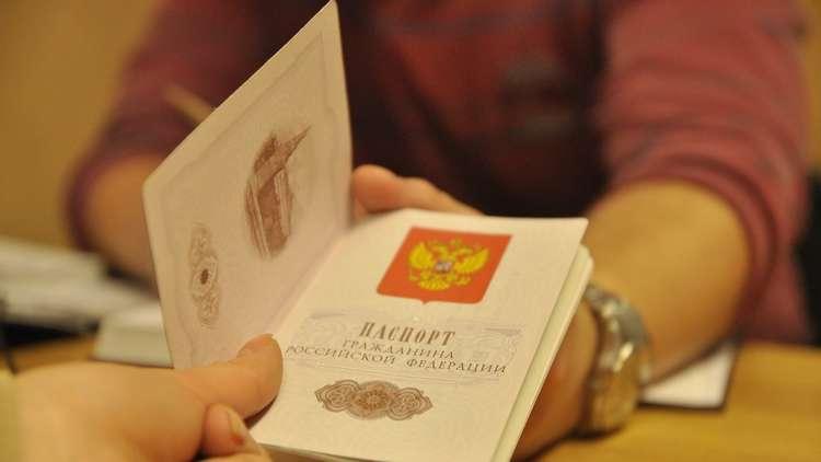 بوتين يقترح تسهيل إجراءات منح الجنسية الروسية