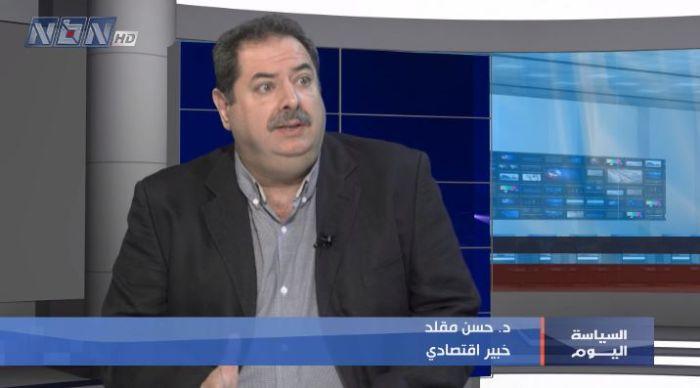 السياسة اليوم 5 6 2018 | د حسن مقلد  | nbn