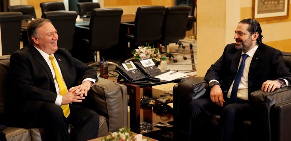 الشرق الأوسط تكشف رسالة تحذير من بومبيو للبنان