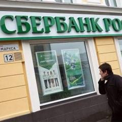 سبيربنك الروسي يتوقع 5 مليارات دولار من بيع دينيزبنك التركي