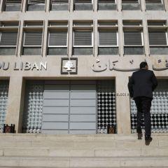 مكاسب وأهداف… هل تقف واشنطن وراء الدفع لانهيار الليرة اللبنانية