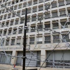 """تعميمٌ لمصرف لبنان بشأن """"سندات القروض"""""""