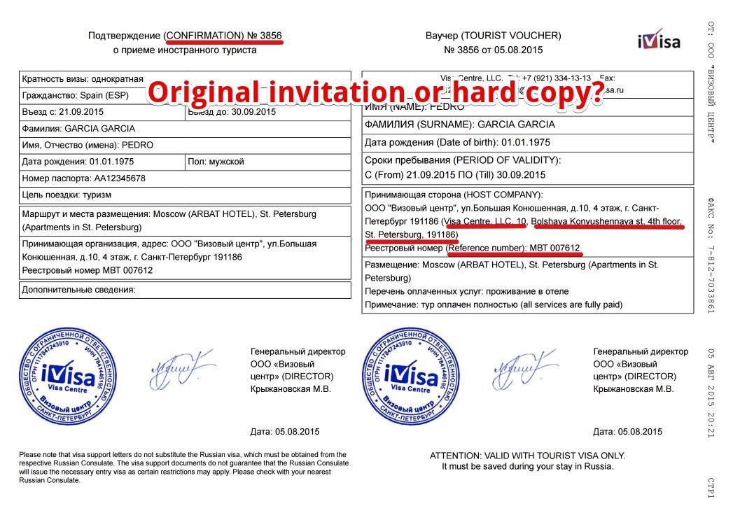 hard copy to get a russian visa