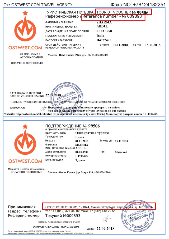 how to obtain a russian visa in india