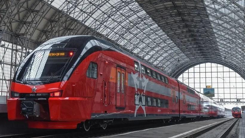 transfer aeroporto centro Mosca fai da te