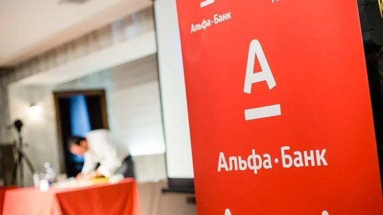 come aprire un conto corrente in Russia alfabank