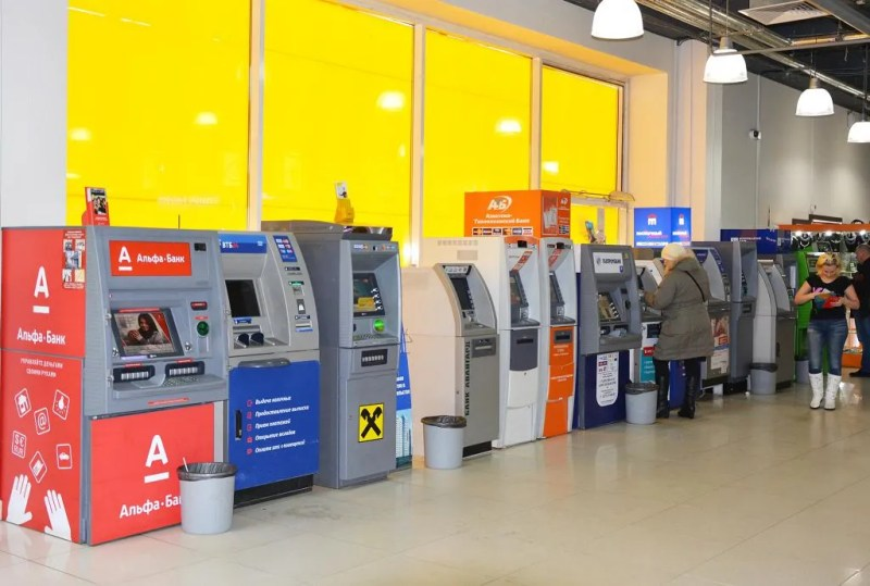 bancomat in russia