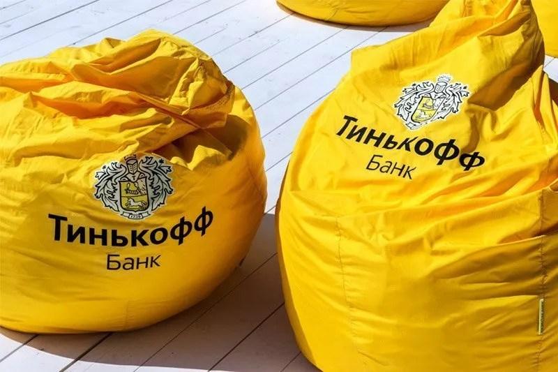 come aprire un conto corrente in Russia, Tinkoff