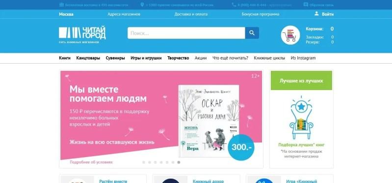 libri russi online