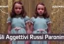 Gli Aggettivi Russi Paronimi: Niente Paura!