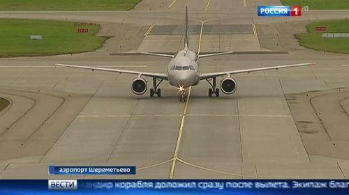 Молния насквозь прожгла самолет, летевший из Мюнхена в Москву