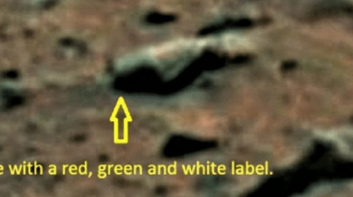 Американцы нашли на Марсе бутылку пива