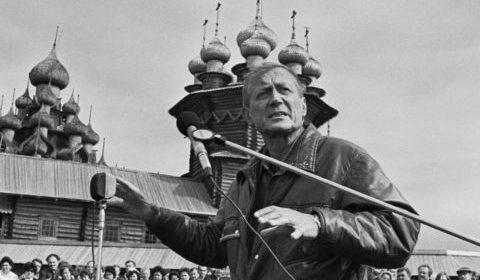 Евгений Евтушенко: больше, чем поэт