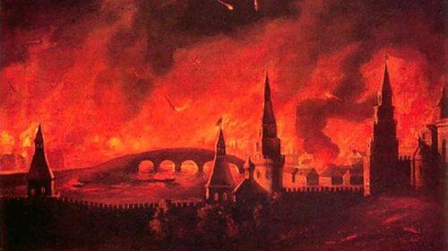 Ядерный взрыв над Москвой или Кто виноват в пожаре 1812 года?