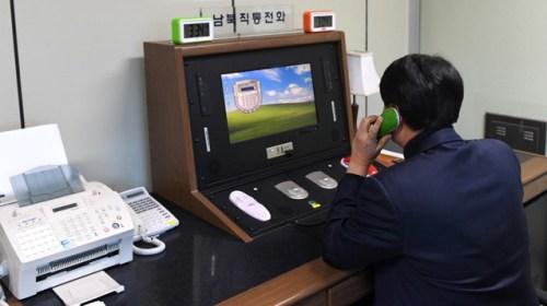 Сеул и Пхеньян согласовали дату первых переговоров за более чем два года