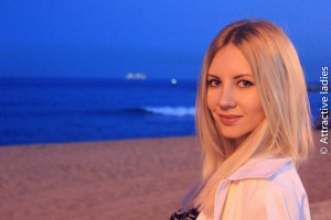 Girls from ukraine for serious relationship