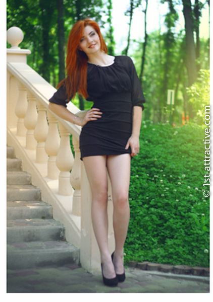 russian brides ukraine kharkov