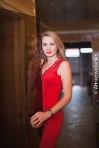 Ukrainian wife for happy family