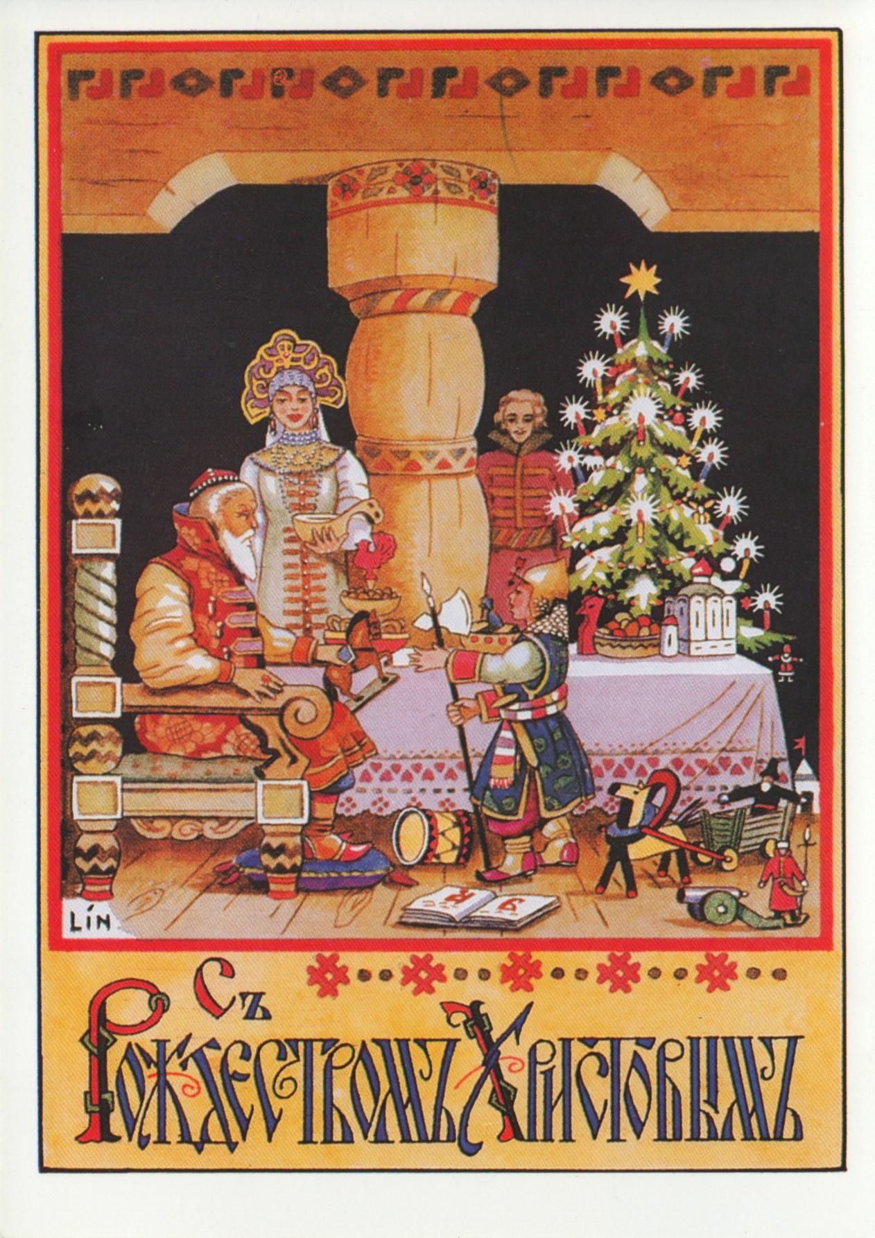 January 2011 A Journey Through Slavic Culture