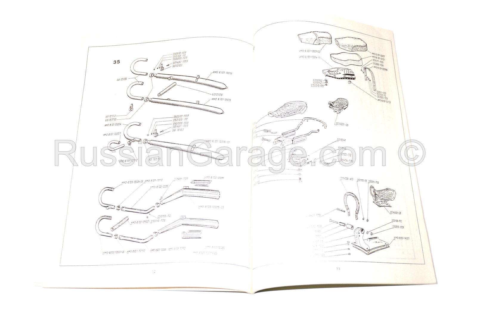 Parts catalog IMZ-8.103-10 URAL → Manuals & Literature