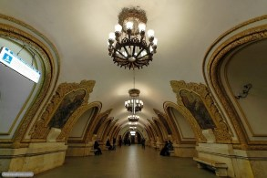 Kievskaya Metro station in Moscow--one of the most beautiful in Moscow
