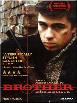 Brother English subtitles  Russian Legacy