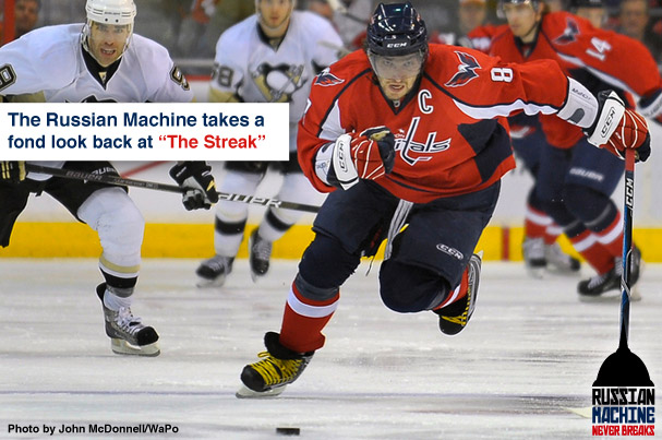 The Russian Machine takes a look back at the Caps 14 Game Winning Streak