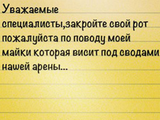 evgeny-kuznetsov-angry