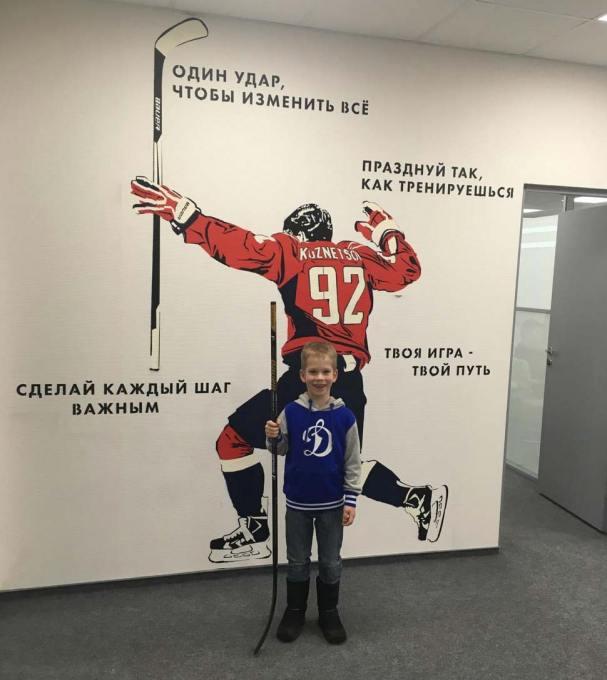 evgeny-kuznetsov-mural