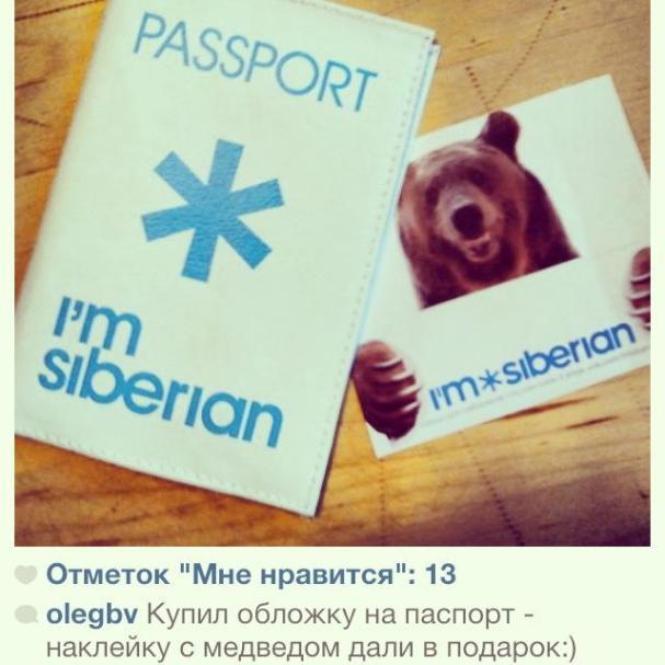 im-siberian4