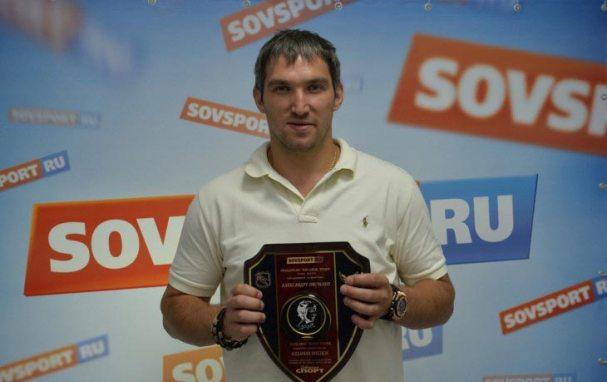 ovechkin-7th-kharlamov-trophy