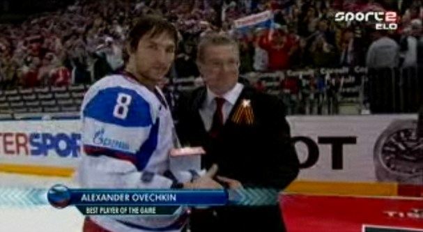 ovechkin-player-of-the-game