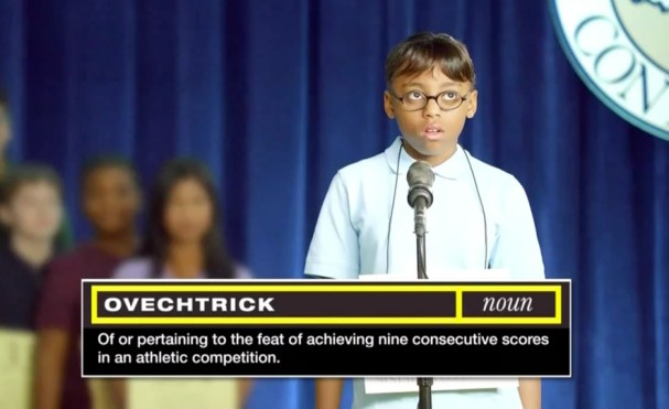 Spell: Ovechtrick