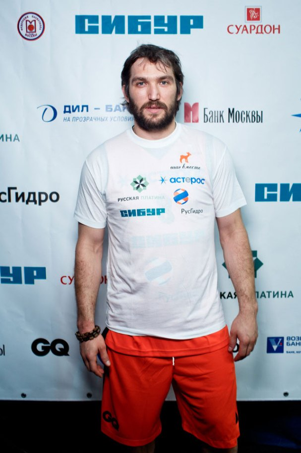 ovi-charity-basketball-game9