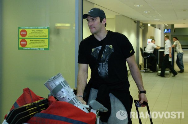 ovi-walking-boot