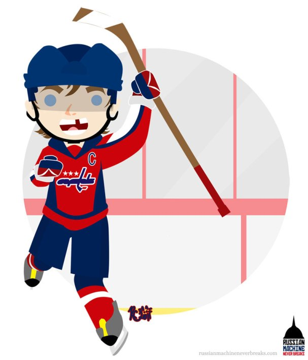 Rachel Cohen's Ovechdance Illustration