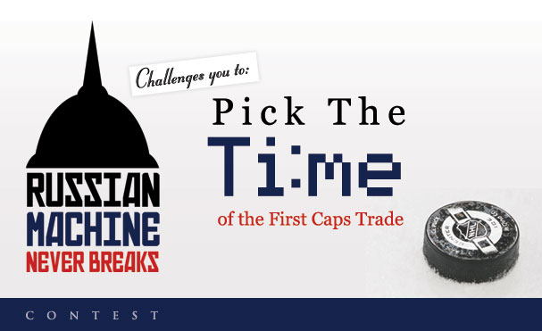 RMNB's Trade Deadline Contest