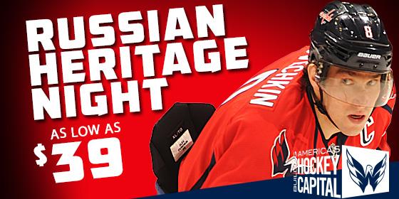 russian-heritege-night