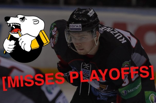 traktor-misses-playoffs